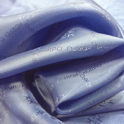 Вискоза подклад жаккард синяя в мелкие штрихи германия ш142