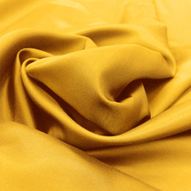 Подкладка золотистая ярко-желтая