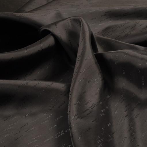 Жаккардовый подклад цвета горький шоколад Hugo Boss