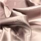 Подкладка вискозная дизайн Max Mara цвета пепел роза