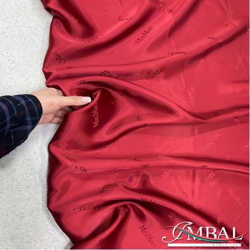 Подкладка вискозная дизайн Max Mara цвета спелой вишни