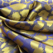 Подкладка жаккардовая 100% Купро золотисто-фиолетовые пятна