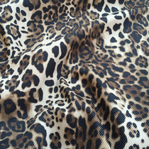 Хлопок стрейч принт коричневый леопард и диагональ