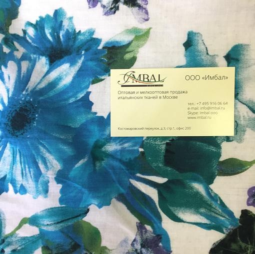 Хлопок тонкий на белом фоне крупные голубые цветы