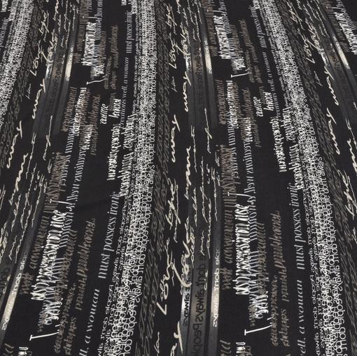 Вискозный трикотаж серо-черных тонов с надписями