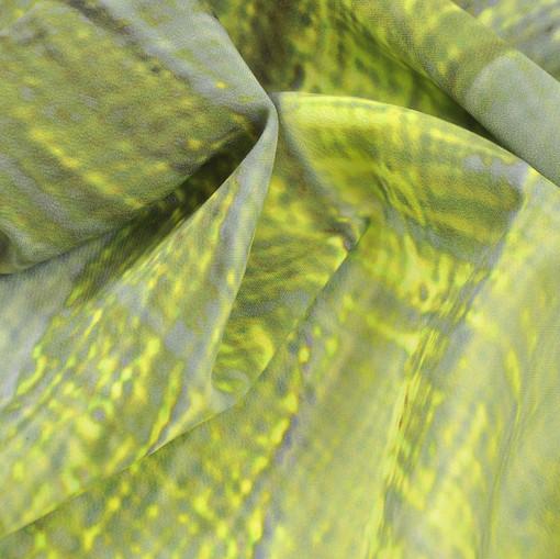 Шелк с желтой и с зеленой рябью